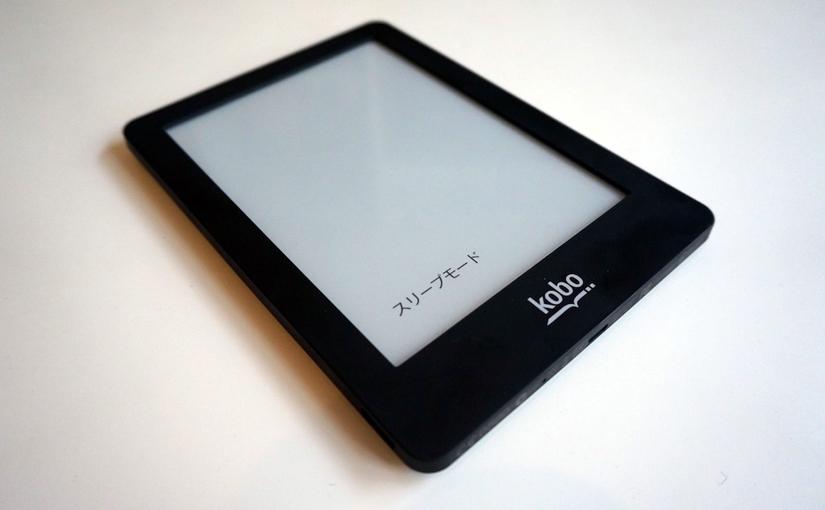 Kobo Gloで増殖して削除できなくなったコレクション(本棚)はiOS版Koboアプリで削除できた!
