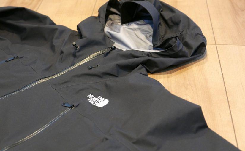9年ぶりにレインウェアジャケットを新調。THE NORTH FACEのクライムベリーライトジャケットを買いました!