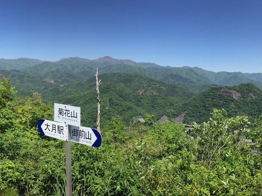 御前山02